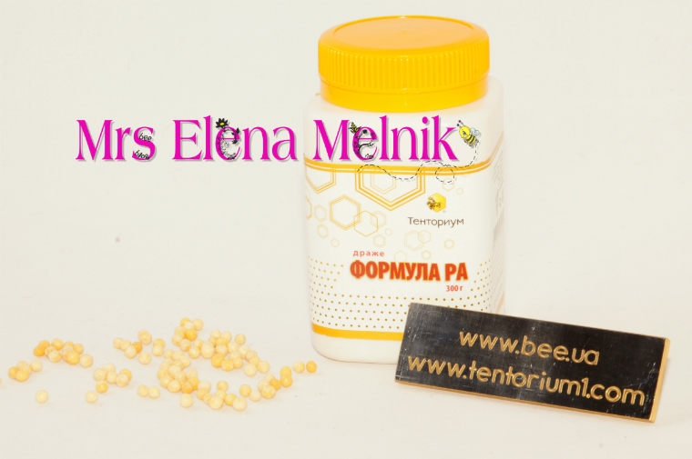 формула ра 300 Wax moth larvae extract Formula Ra Golden Series